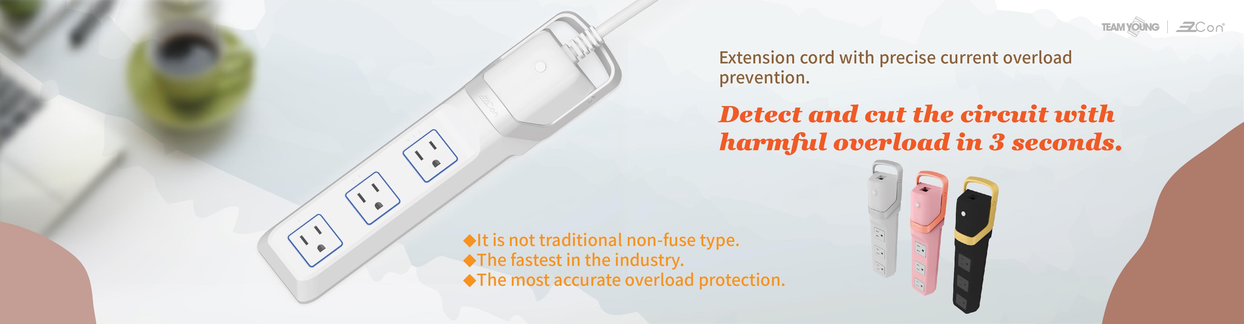 精密電流過載保護延長線有害過載3秒瞬斷