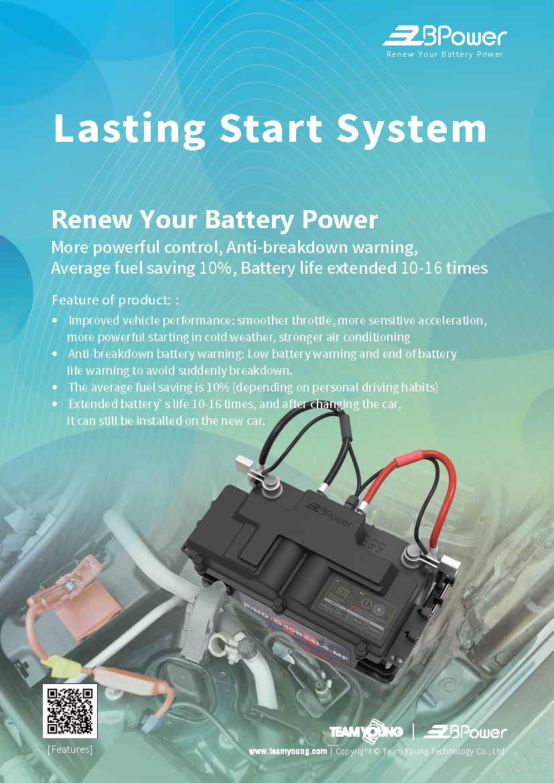 Easy Lasting Start System