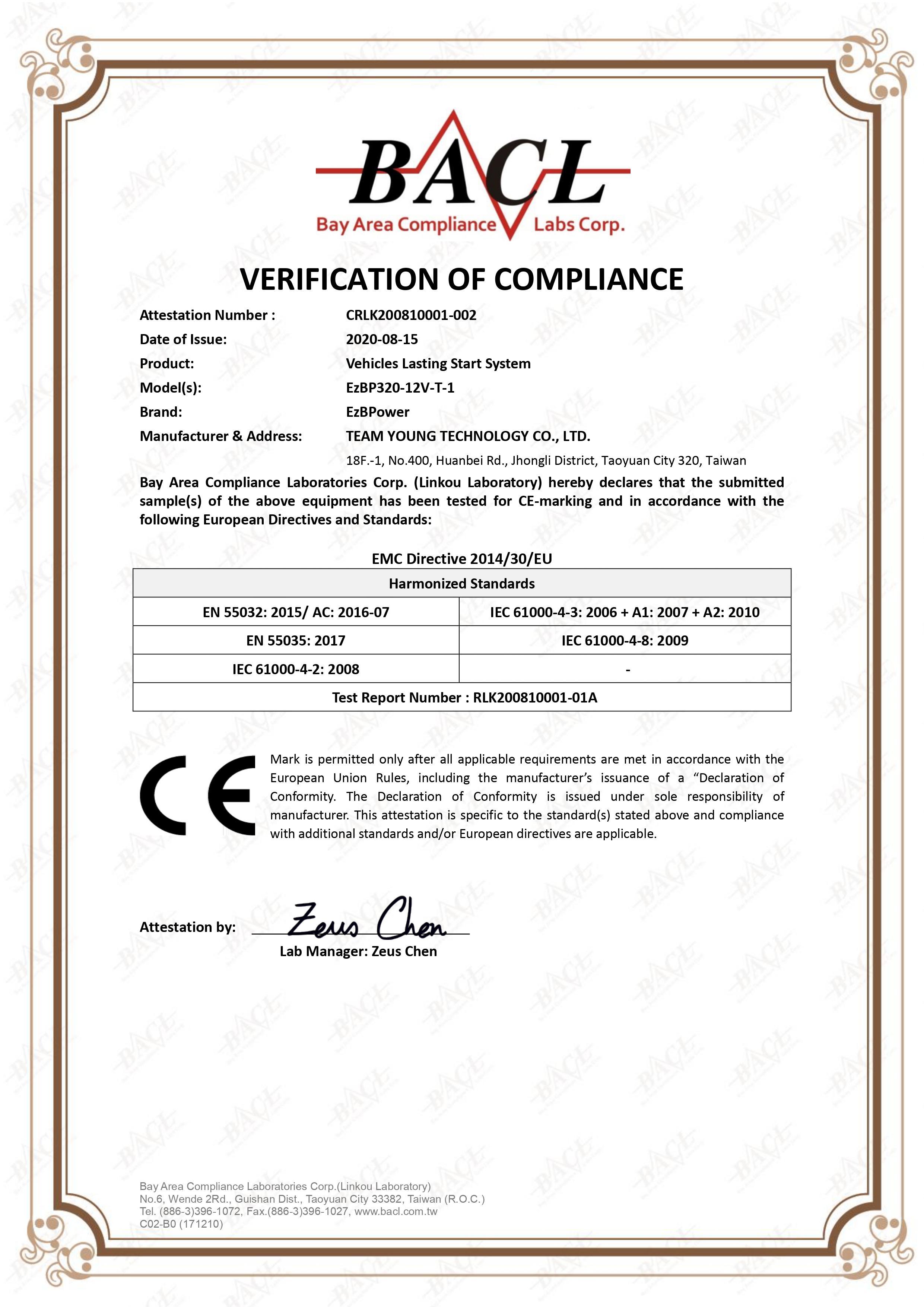 CE_EzBP320-12V-T-1