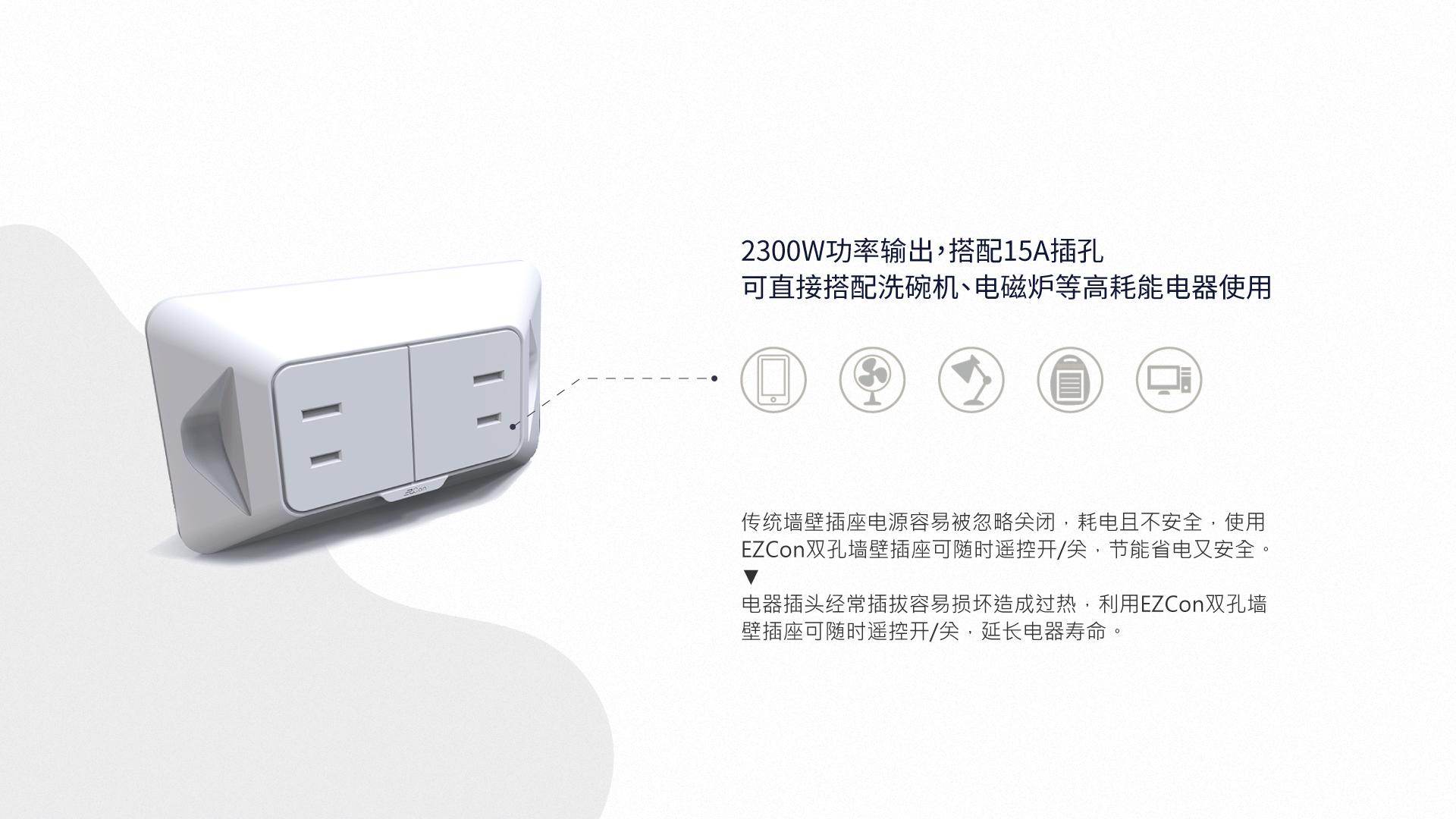 精密电流过载保护装置,使用更安心。
